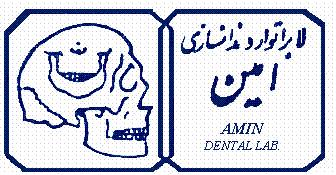 لابراتوار دکتر محمود دلنوا